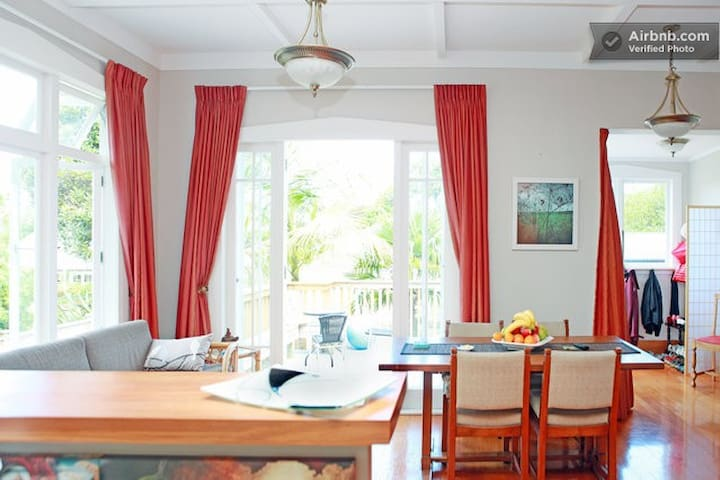 Central single, easy access to CBD, quality, quiet - Auckland - Dom