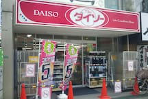 100 yen shop infront of Fujimidai station