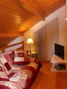 Chambre privée dans appartement-chalet -Vue lac - Gérardmer