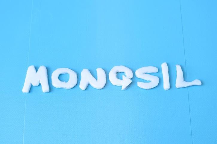 여행작가가 꾸민 핸드메이드 시크릿 아지트 , 몽실 (MONGSIL) - Wansan-gu, Jeonju - Inny
