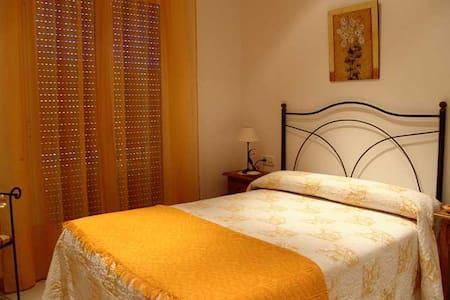 Habitación privada y amoblada semana santa - Rionegro - アパート