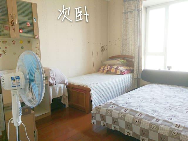室内温馨的布局+公园般的小区环境,令所有来客流连忘返,相信您也不列外! - Beijing - Apartment