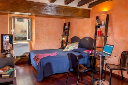OFFER ! Moro - Trastevere : Early check-in - Roma - Apartment