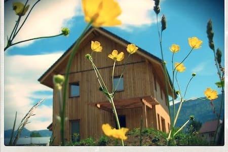Une petite maison écologique ! - Saint-Laurent-du-Pont - B&B/民宿/ペンション