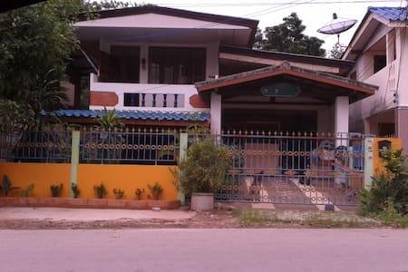 Greengarden Homestay