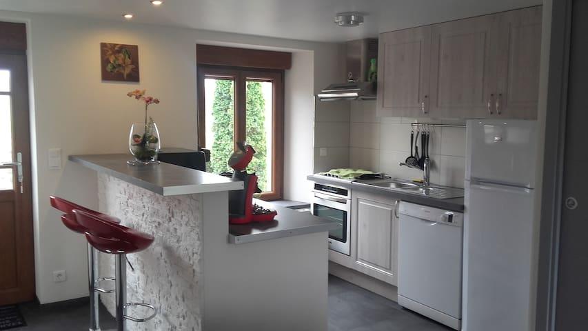 Les Cerisiers - Fougerolles - Apartment