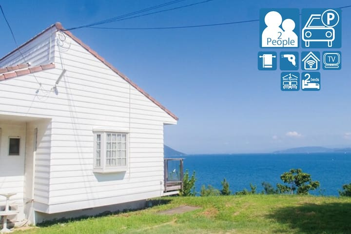 Shodoshima! Private cottage with sea! 01★Free wifi