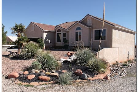 Large Home - STG,UT - Ironman 2012 - Ivins - House