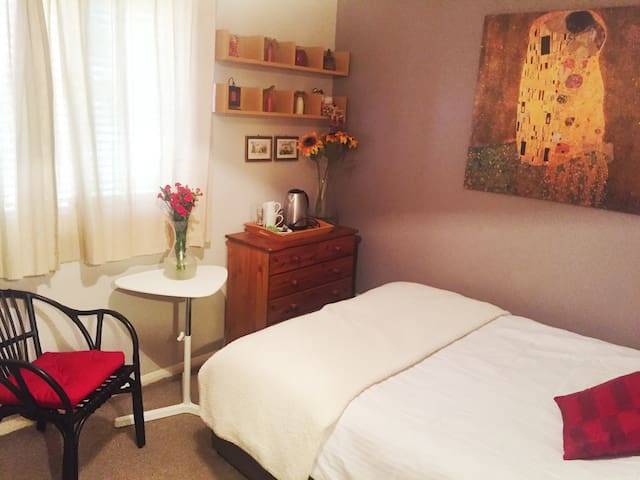 Cosy private bedroom near the O2 Arena London - London - Lägenhet