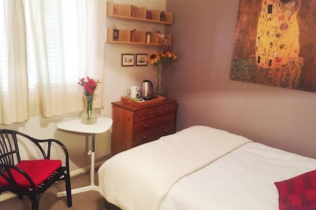 Cosy private bedroom near the O2 Arena London - Londýn - Byt