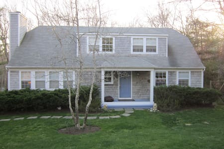 Home in Montauk -Details in Summary - Montauk