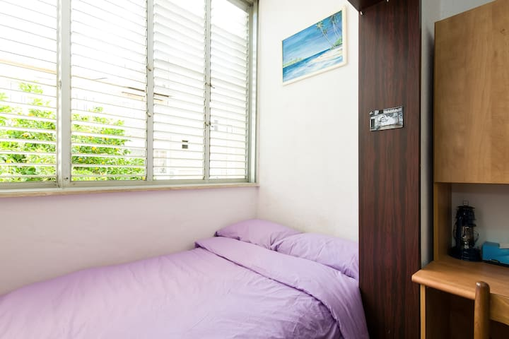 Comfy Room Close To The Sea - Haifa - Huoneisto