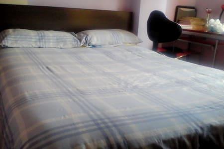 Habitación con cama doble - 潘普洛纳 - 独立屋