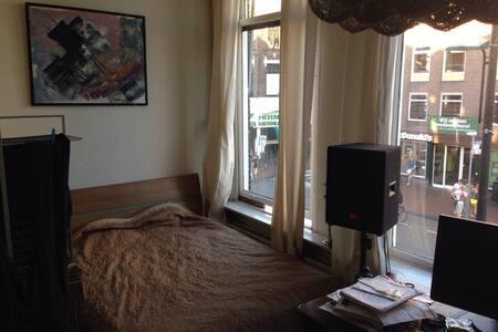 Spacious room in heart of Nijmegen - Apartemen