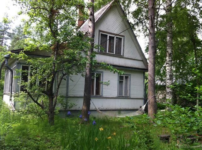 Отличный отдых в Белоострове - Белоостров - Hus