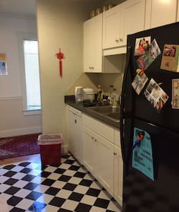 Private Room in Great Apartment! - ウィリアムズバーグ
