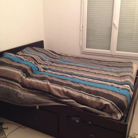 Jolie chambre dans une résidence haute standing - Mantes-la-Ville - Apartamento