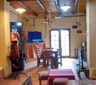 Eco Hostel . Promo 2 personas - San Agustin de Valle Fertil - 旅舍