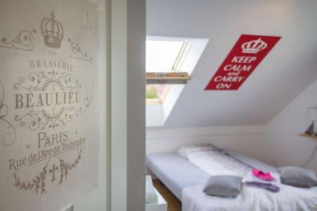 Schlafen im Zürcher Oberland I - Pfäffikon - 家庭式旅館
