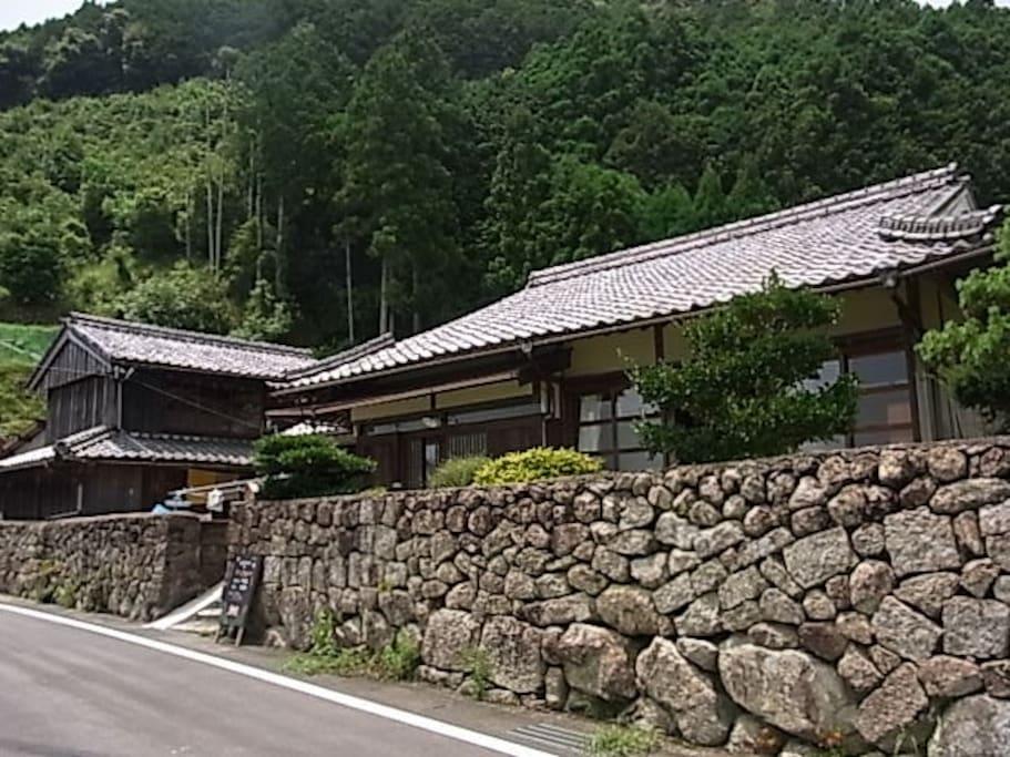 Front of Jugemu