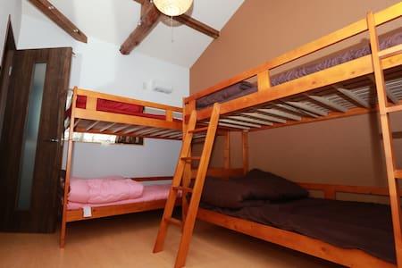 Cozy dormitory guest house in Arashiyama!Room5 - Nishikyō-ku, Kyōto-shi