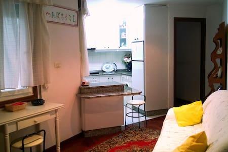 Quiet and cozy apartment - Ourense - Casa