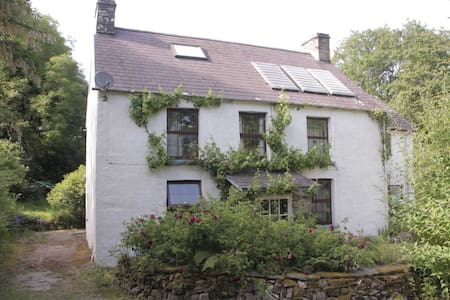 Beautiful cottage on Cardigan Bay - Aberporth - Hus