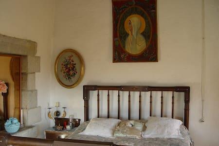Dos habitaciones en casa rural. - Bed & Breakfast