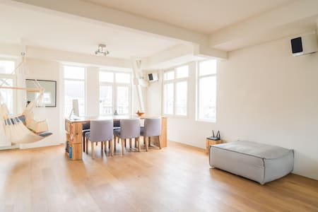 Unique loft apartment in nice area! - Amsterdam