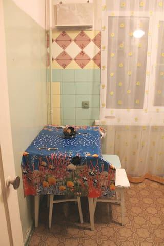 back in the USSR - Nizhnij Novgorod - Apartment