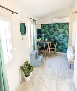 Small Studio by the port - 2mn from the palais