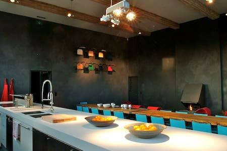 La Classe, contemporary gite  21p - House