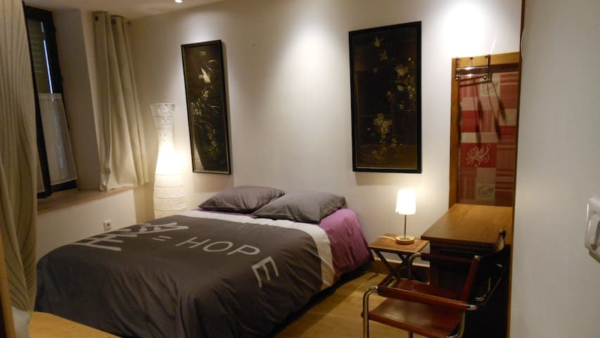 Bed and breakfast: zen attitude - Autun - Bed & Breakfast