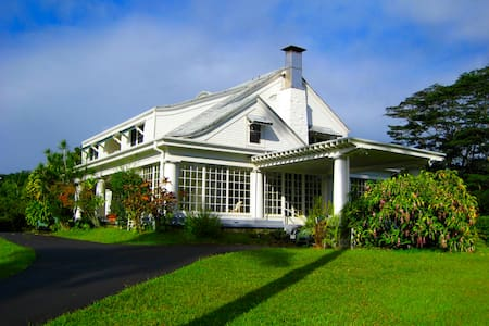 The Hilo House on Reed's Island - Hilo - Haus