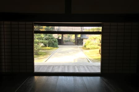 Cozy room with your mother in Kyoto (female only) - Yamashina Ward, Kyoto