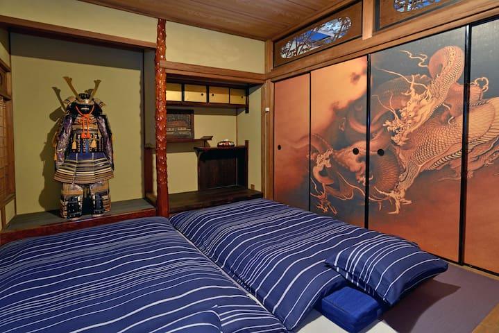 It is the best Ninja house in Japan.