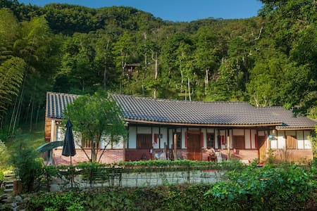 有竹居 Bamboo House - Zhushan Township - Nature lodge