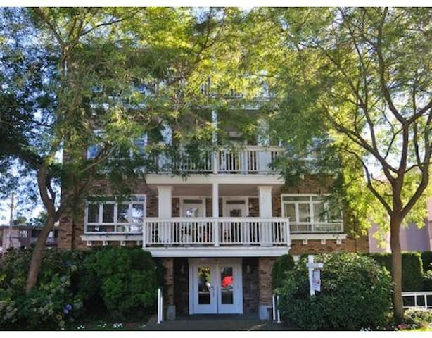 1 Block From The Ocean & Beach - Vancouver - Appartement