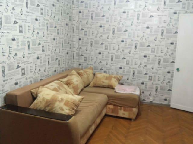 Уютная однушка - Электросталь - อพาร์ทเมนท์