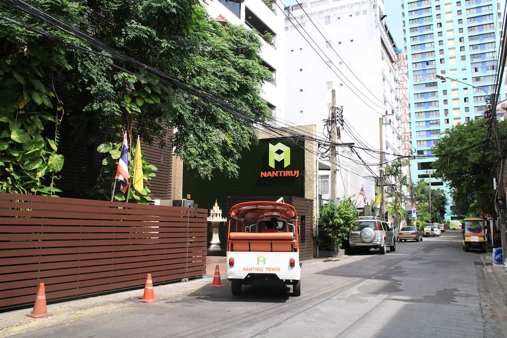 To the end of Soi 8