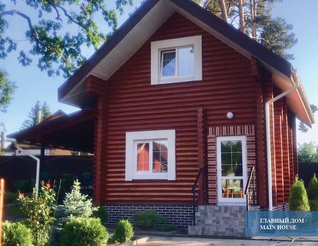 EcoFriendly Home w/Private Sauna