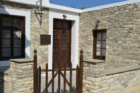 Kato Lefkara Traditional House - Larnaca