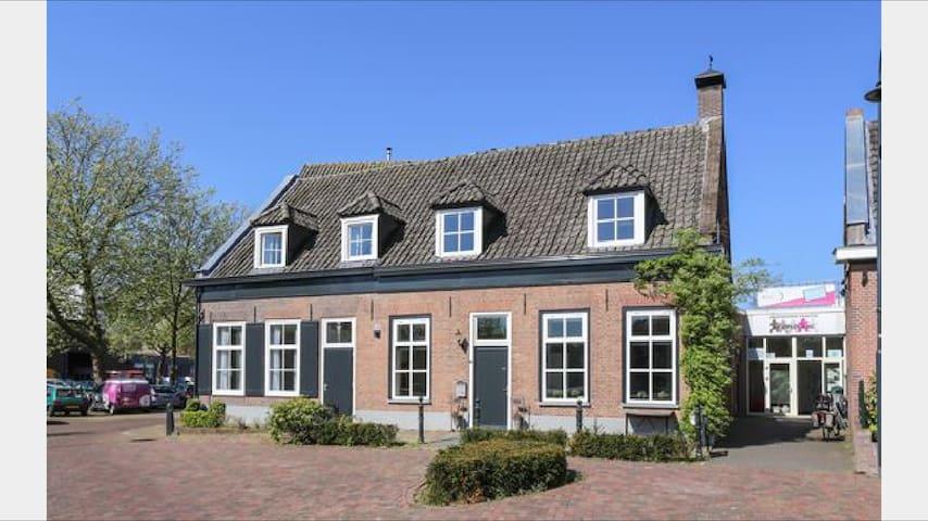 """""""Het Hart van Veghel"""" - Veghel - บ้าน"""