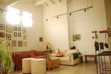 Espectacular departamento! - San Isidro - อพาร์ทเมนท์