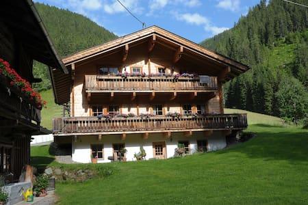 Oberschupferhof - Entspannung pur - Ház