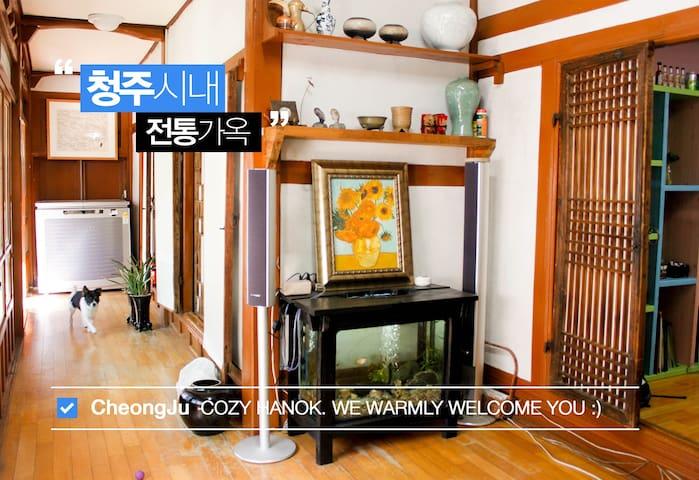 CheongJu Cozy HANOK with Hong' Fam! - Sangdang-gu, Cheongju