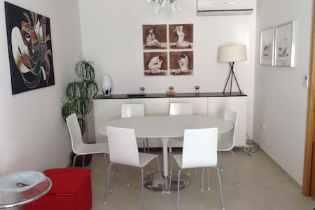 Cozy modern and beautiful apartment - Xàbia - อพาร์ทเมนท์