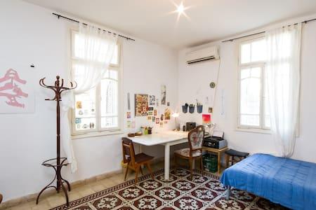 Charming apartment! Great location! - Haifa
