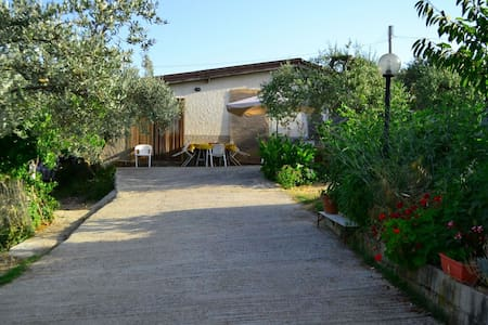 A Cosy house in the countryside  - San Giovanni Gemini - Ev