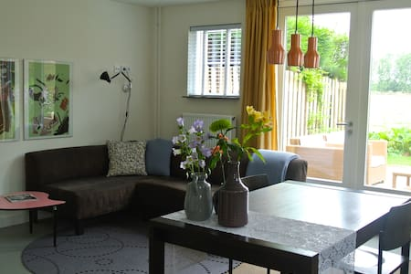 Private cottage near Nuenen & Eindhoven